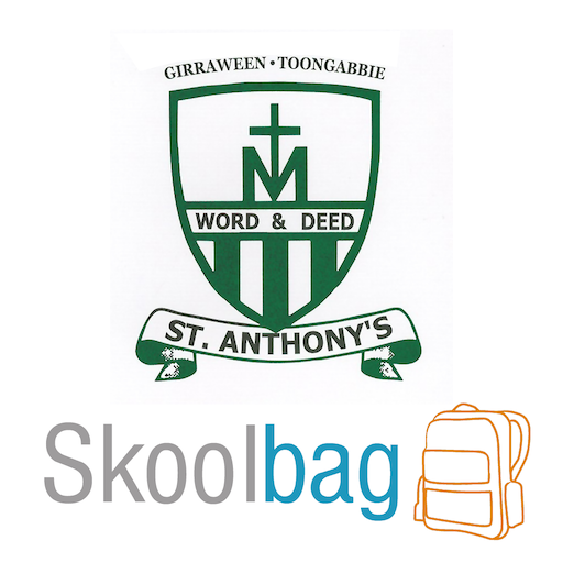 St Anthony's Primary Skoolbag LOGO-APP點子