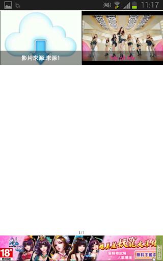 【免費媒體與影片App】我的少女時代-APP點子