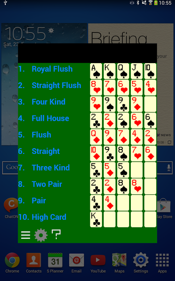Poker Hands- screenshot