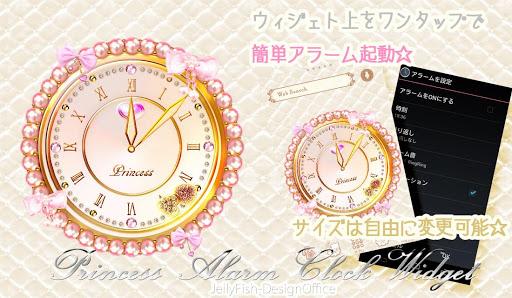 キラ姫☆デコアラームクロック【目覚まし時計】4