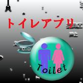 Toilet App