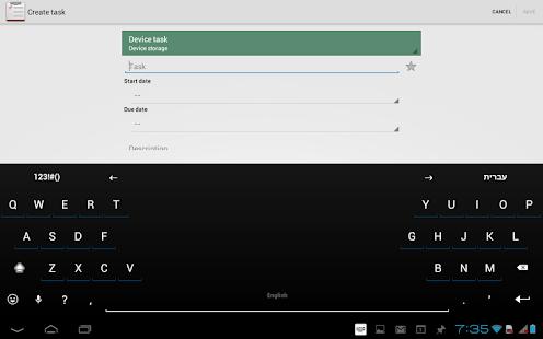AnySoftKeyboard - screenshot thumbnail