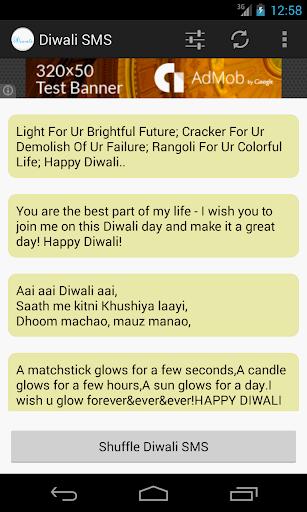 【免費工具App】Diwali SMS-APP點子