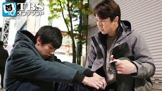 警部補・杉山真太郎~吉祥寺署事件ファイル 第2話 「お父さんは刑事を辞める…シングルファザーの決断!」
