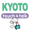 YUBISASHI KYOTO touch&talk icon