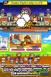 ZOOKEEPER BATTLE - screenshot thumbnail