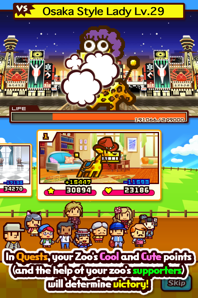 ZOOKEEPER BATTLE Screenshot 8