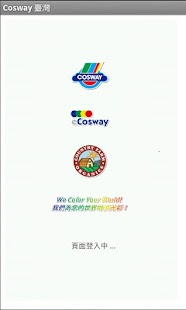 Cosway 臺灣