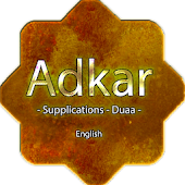 Adkar,Duaa Islam supplications