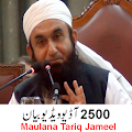 Download EDUCATION Tariq Jameel Audio/Video Bayan APK