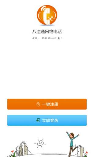 world clock widget trial app遊戲 - 阿達玩APP - 電腦王阿達的3C胡言 ...