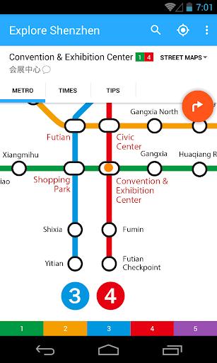 Explore Shenzhen Metro map