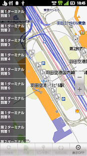いつもNAVI (SoftBank版 地図ナビ)- screenshot thumbnail