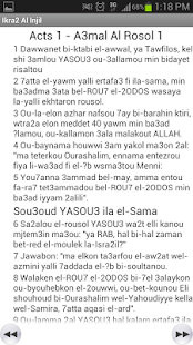 Chat Bible Bil3arabi- screenshot thumbnail