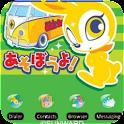 Skip Bunny Bus [SQTheme] ADW logo