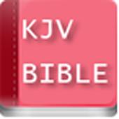 HolyBible - KJV reading Audio