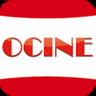 OCINE icon