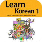 Learn Korean 1 - Free