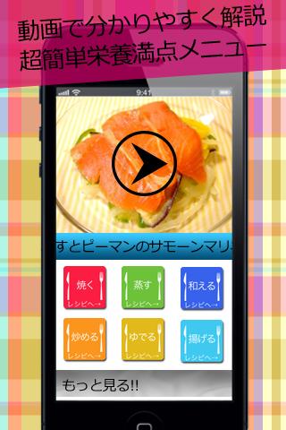 *Recipe Search*