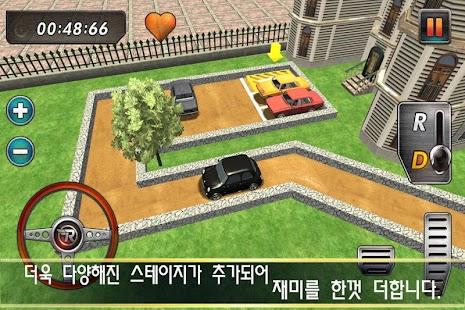 RealParking3D Parking Games - screenshot thumbnail