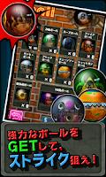 Screenshot of ボウリングゾンビ![爽快アクションボウリングゲーム]