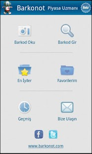 Barkonot - screenshot thumbnail