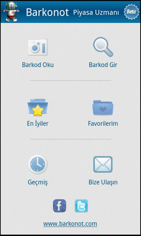 Barkonot - screenshot