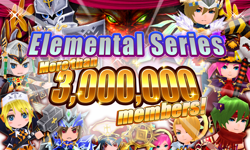 Elemental Knights R Platinum- screenshot