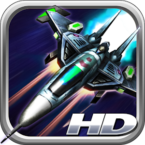 Galaxy Striker 2012 for PC and MAC