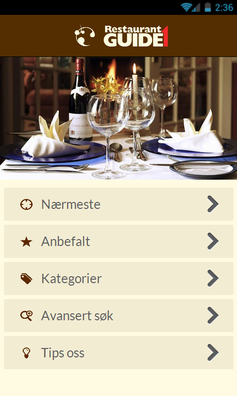 Restaurantguide1- screenshot
