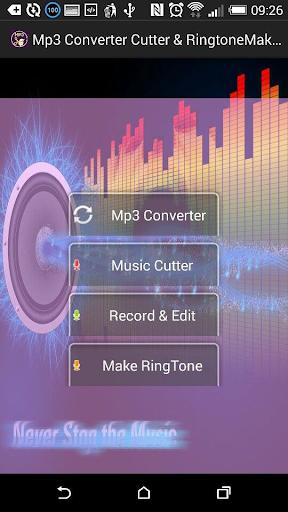 MP3 Converter MP3 Cutter