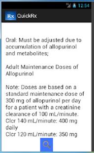 玩免費醫療APP|下載Quick Rx Plus app不用錢|硬是要APP