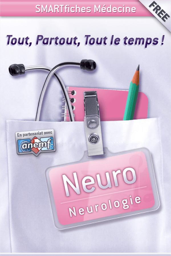 SMARTfiches Neurologie Free- screenshot