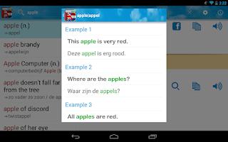 Screenshot of Dutch English Dictionary