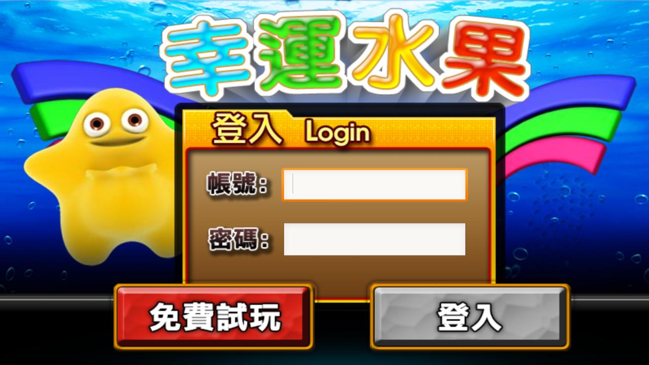 Luck factor casino