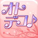 オトデコ♪ icon