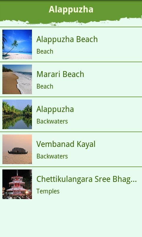 Kerala Tourism - screenshot