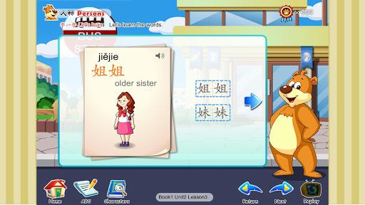 Magic Chinese Book1 Unit2 教育 App-愛順發玩APP