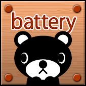 【無料】くま吉くん バッテリーウィジェット