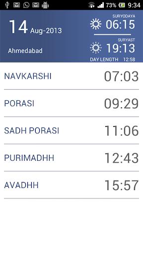 Jain Pachkan Time
