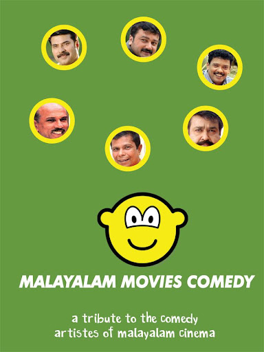 Comedy From Malayalam Movies