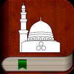 Islamic Coloring Book