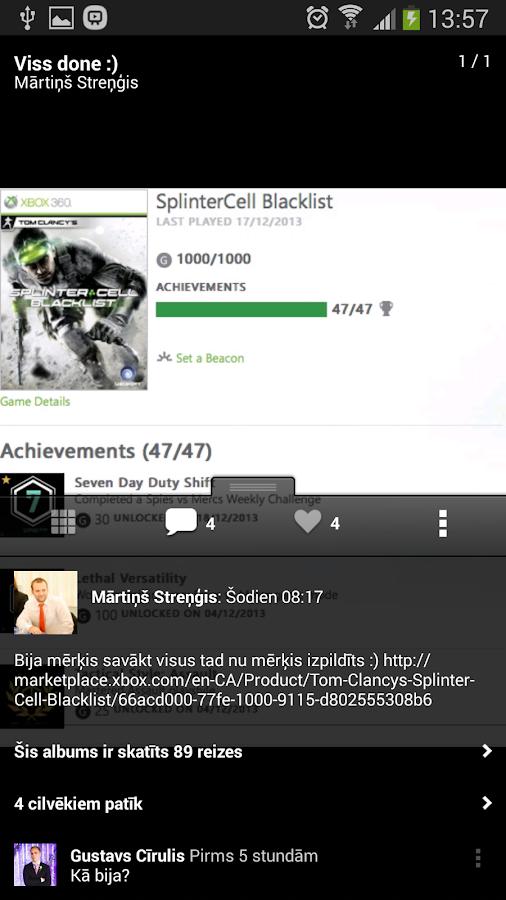 Draugiem.lv - screenshot