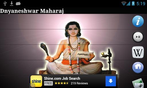 【免費個人化App】Dnyaneshwar Maharaj-APP點子