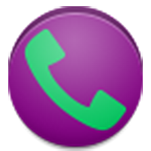 Call back - screenshot