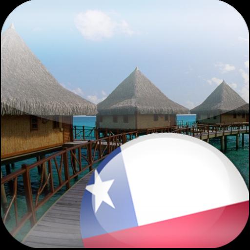 Hotel Price Chile 旅遊 LOGO-玩APPs