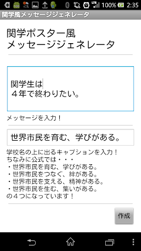 Amo TV台灣網路電視 v1.3.5 - 應用下載 - Android 應用中心 - 應用下載|軟體下載|遊戲下載|APK下載|APP下載