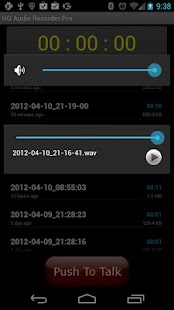 HQ Audio Recorder - screenshot thumbnail