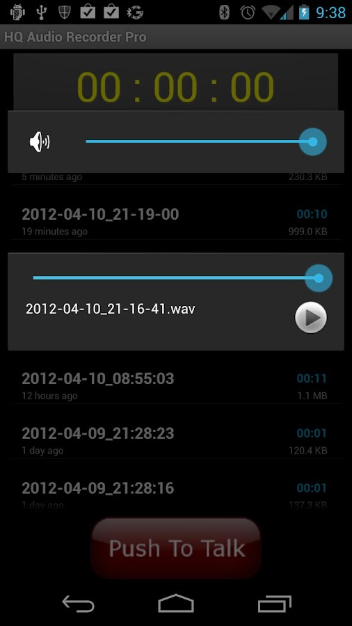 HQ Audio Recorder - screenshot