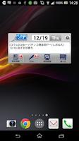 Screenshot of パチ&スロ必勝本 速報ウィジェット